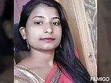 Neelam Gupta Randi