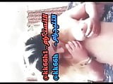 New sexy iraq 2020 iraqi girl masterbation