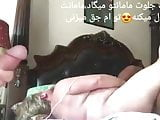 Mom cyckold irani iranian iran persian arab telegram be3030